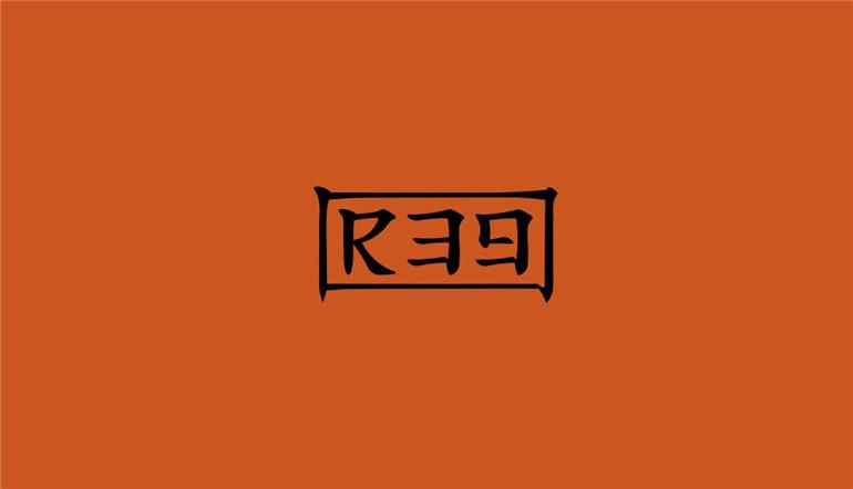 电竞入场,国潮再添新员,首个华人电竞潮牌R39即将发布