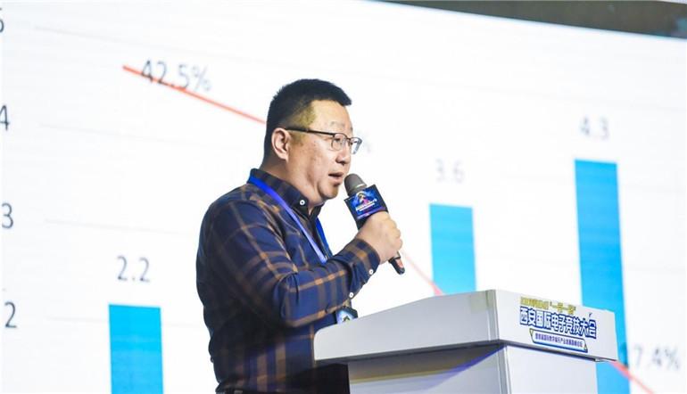 首届国际数字娱乐产业发展高峰论坛完美谢幕